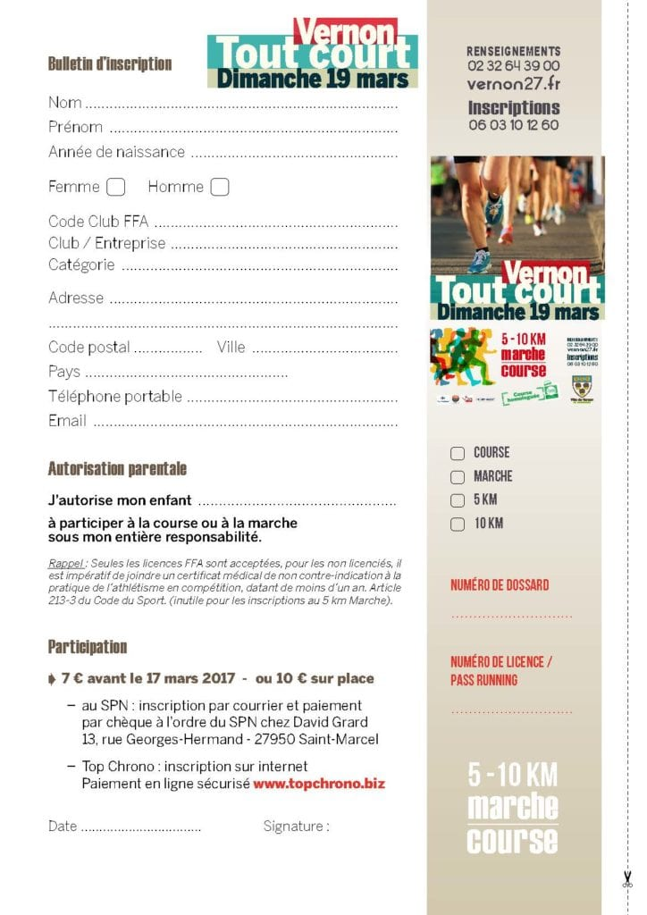 Télécharger le bulletin d'inscription à l'édition 2017